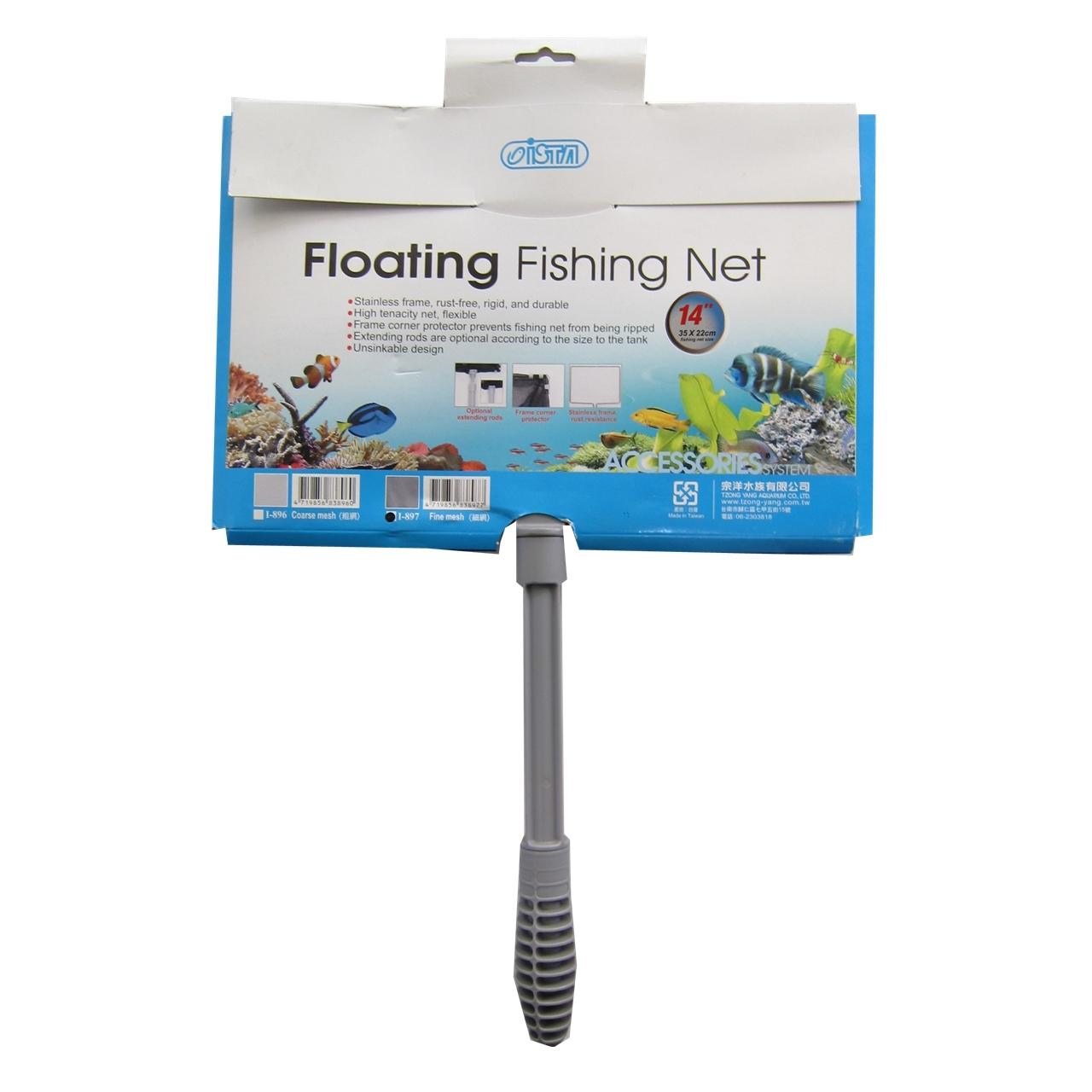 تور ماهی آکواریوم ایستا مدل Floating Fishing Net سایز 14 اینچ
