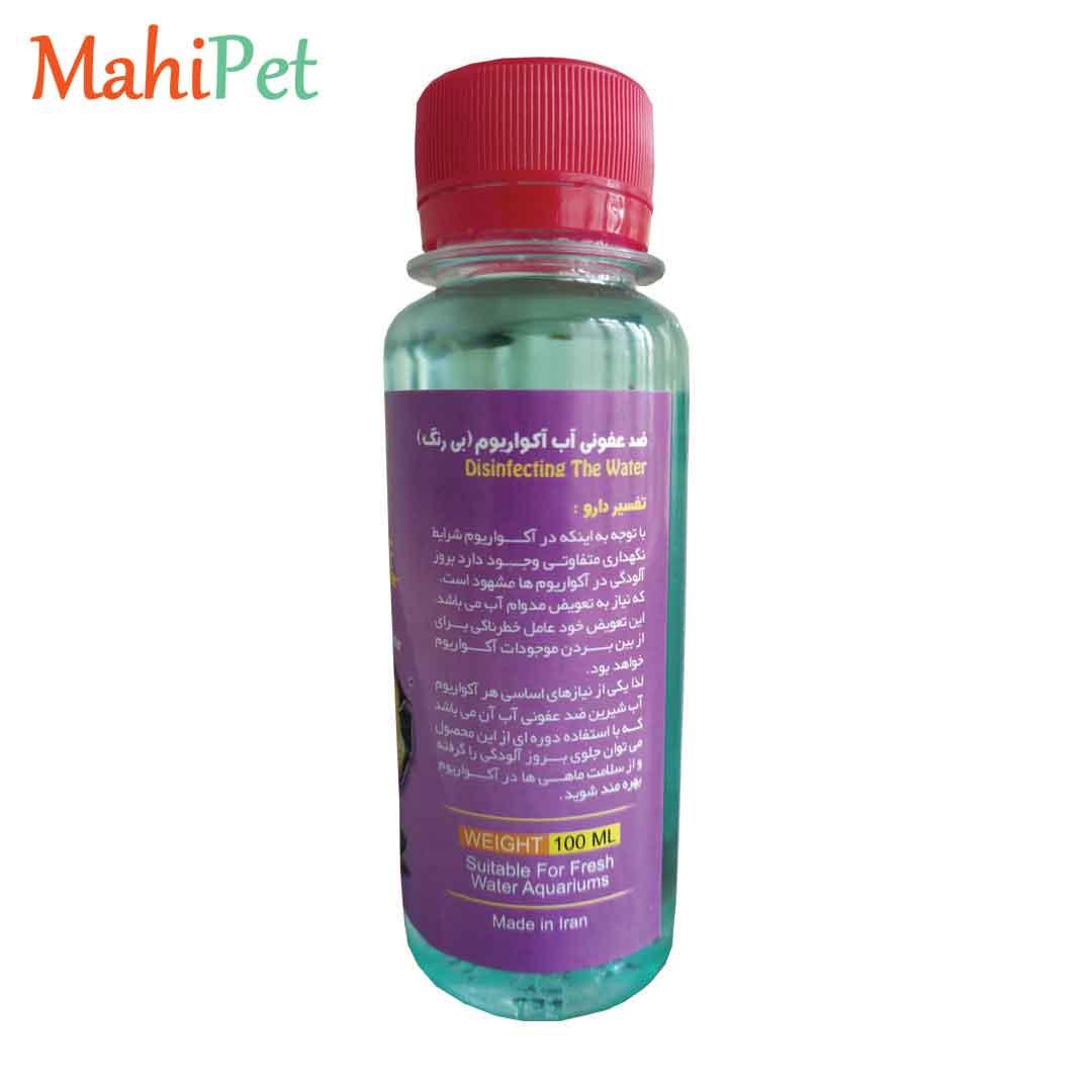 ضد عفونی کننده آب بی رنگ جوبو