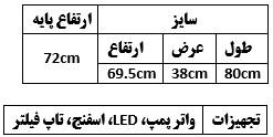 مشخصات K800 sobo با پایه