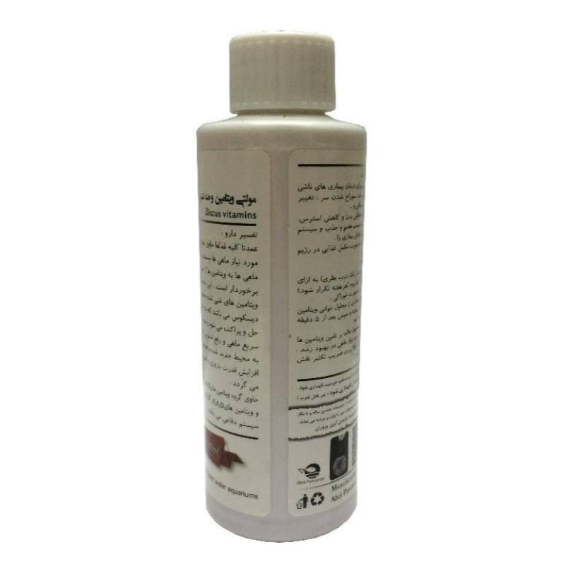 محلول مولتی ویتامین و ضد استرس دیسکس آکوا - حجم 100 میلی لیتر
