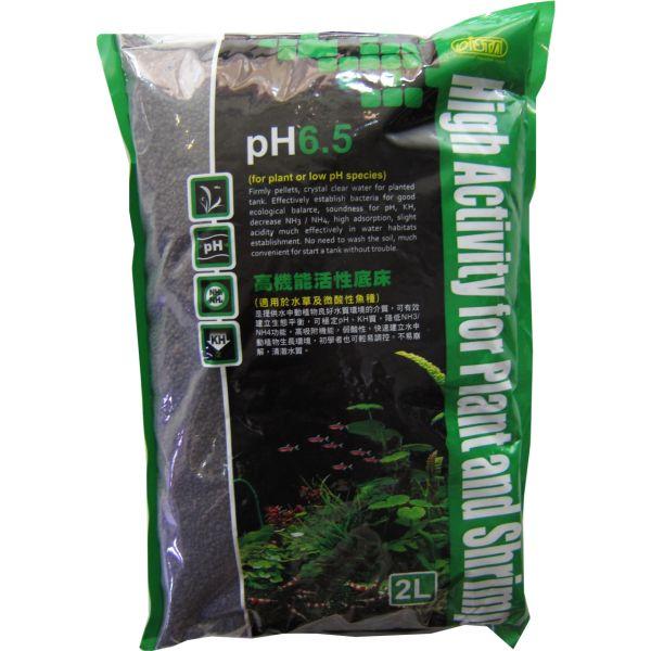 خاک آکواریوم ایستا مدل Plant حجم 2 لیتر