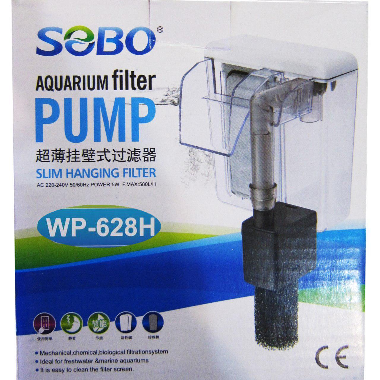 فیلتر پمپ آکواریوم سوبو مدل مدل WP_618H