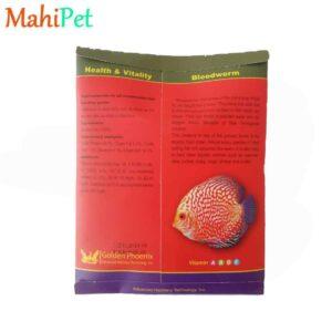 غذای ماهی گلدن فونیکس مدل BLOODWORM-1