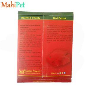 غذای ماهی گلدن فونیکس مدل RED PARROT-1