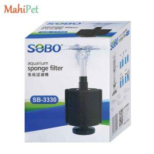 فیلتر بیولوژیک و اسفنجی سوبو SB-3330