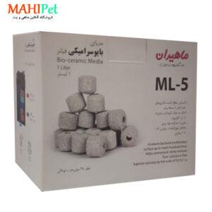 مدیا بایوسرامیکی فیلتر ماهیران مدل ML-5 (1 لیتر)
