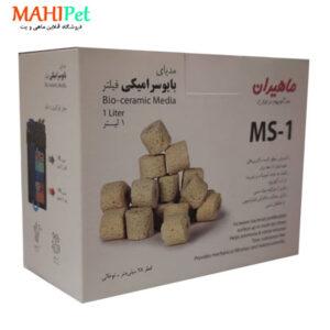مدیا بایوسرامیکی فیلتر ماهیران مدل MS-1 (1 لیتر)