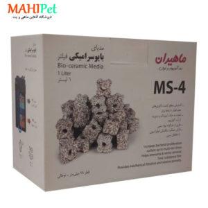 مدیا بایوسرامیکی فیلتر ماهیران مدل MS-4 (1 لیتر)