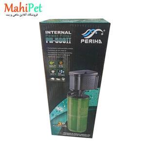 فیلتر داخلی پریها مدل PH-500 II