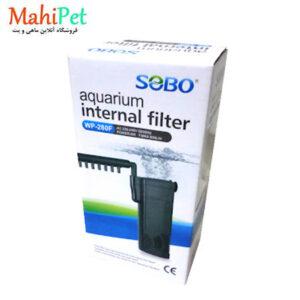 فیلتر داخلی آکواریوم سوبو مدل WP-280F