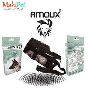پوزه بند سگ مدل Amoux X50