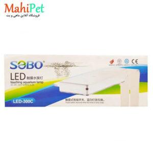 LED آکواریوم سوبو مدل LED-300C