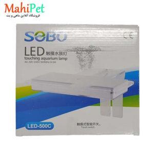LED آکواریوم سوبو مدل LED-500C